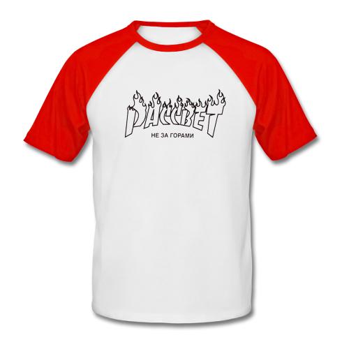 Gosha Rubchinskiy Paccbet Thrasher Baseball Shirt